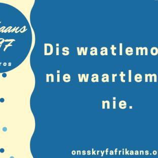 waatlemoen in afrikaans