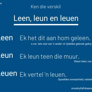 leen - leun - leuen